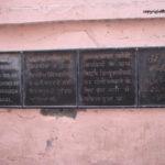 Jalliawala Bagh